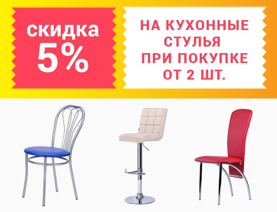 b6aca8229 Стеклянные столы: купить стеклянный стол в Украине | Маркет Мебели